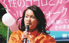 女性のココロとカラダの健康を守るチャリティーウォーク2012